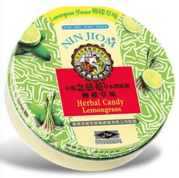(柠檬草味)京都念慈奄 川贝枇杷糖 Lemongrass Herbal Candy - Nin Jiom - 60g