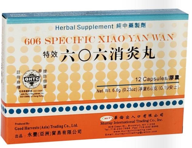 永丰牌六0六消炎丸 12 粒 606 Specific Xiao Yan Wan