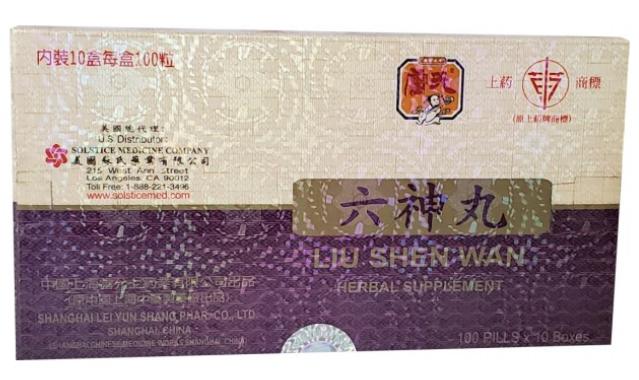 上海六神丸 Lui Shen Wan