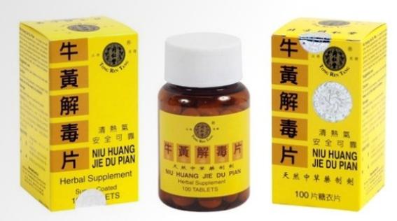 同仁堂牛黄解毒片 100 片 Niu Huang Jie Du Pian 100 tablets
