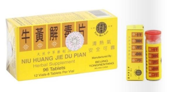 同仁堂牛黄解毒片 96 片 Niu Huang Jie Du Pian 96 tablets