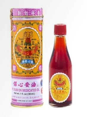 保心安油 Po Sum On Medicated Oil - 30ml