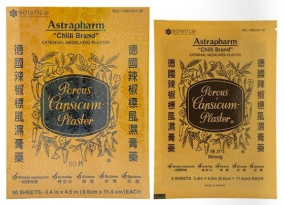 德国辣椒膏50片(中) Chilli Brand Capsium Plaster - 50 sheets