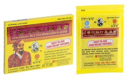 华陀跌打风湿膏 Hua Tou Medicated Plaster - 5 sheets