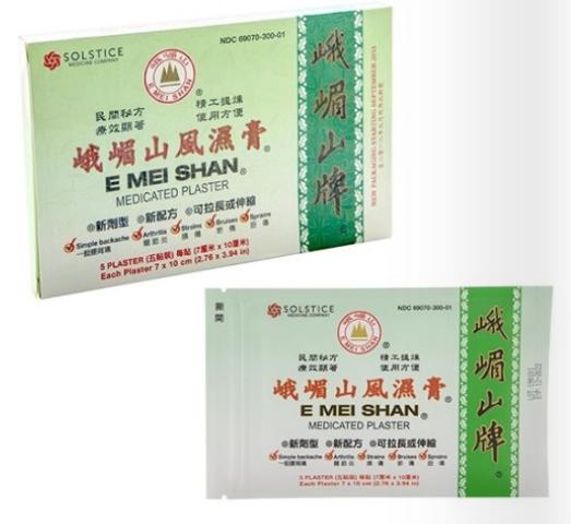 峨嵋山风湿膏 E Mei Shan Medicated Plaster - 5 sheets