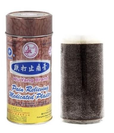 五杨牌跌打止痛膏(罐庄) Pain Relieving Medicated Plaster (Can) Wu Yang Brand - 1 plaster x 78.7 inches