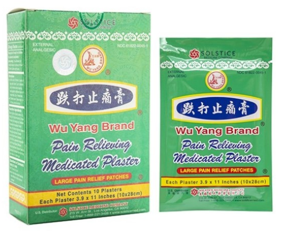 五杨牌跌打止痛膏 Pain Relieving Medicated Plaster  Wu Yang Brand - 1 plaster x 10 bags