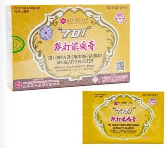 701 跌打镇痛膏(纸合庄) 701 Dieda Zhentong Yaogao Plaster - 4 sheets