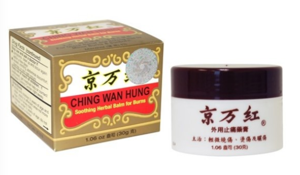 京万红(大) Ching Wan Hung - 30g