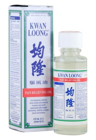 均隆牌驱风油 57CC Kwan Loong Oil - 57cc