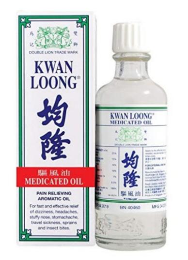 均隆牌驱风油 28CC Kwan Loong Oil - 28cc