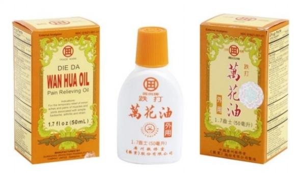 敬修堂园田牌跌打万花油 Die Da Want Hua Oil - 50ml
