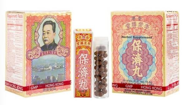 李众胜堂保济丸 Po Chai Pills