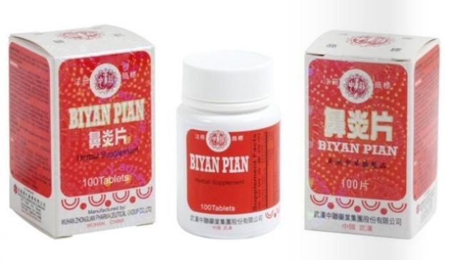 中联鼻炎片 100 片 Biyan Pian