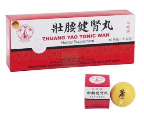 羊城牌壮腰健肾丸 10 粒 Zhuang Yao Tonic Wan
