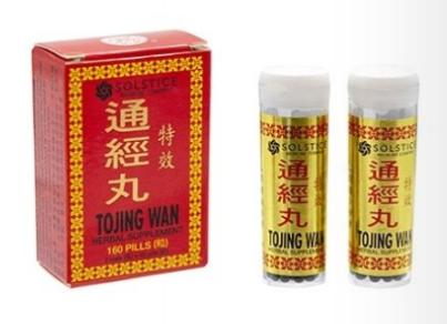 榆林牌通经丸(特效) 80 粒 Tojing Wan