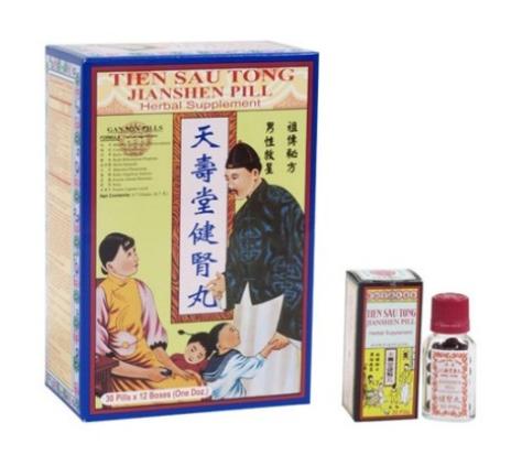 天寿堂健肾丸 Tien Sau Tong Jianshen Pill