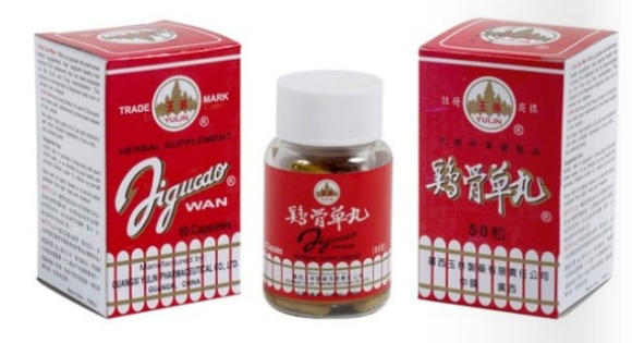 玉林牌鸡骨草丸 Jiqucao Wan