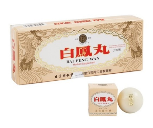 同仁堂白鳯丸(小密丸) Bai Feng Wan